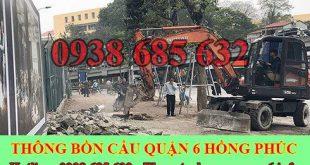Thu mua xác nhà kho xưởng cũ Quận 6 giá cao 0903737957