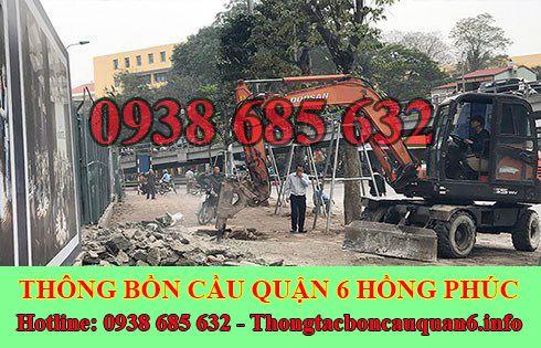 Thu mua xác nhà kho xưởng cũ Quận 6 giá cao 0938685632